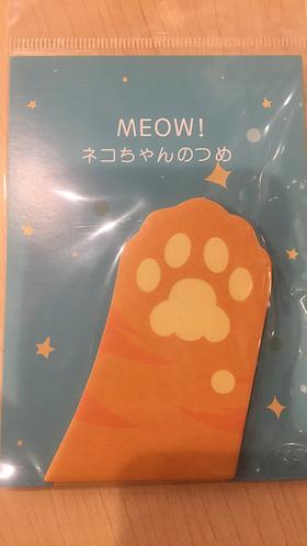 Sticky Note (Orange Paw)