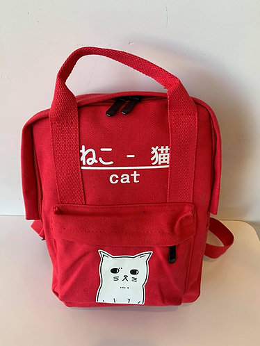 Small Backpack (Red)