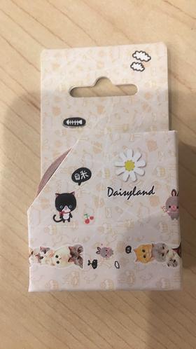 Cat Washi Tape (Multicat)