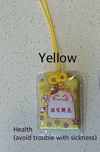 Good Luck & Fortune Charm (Yellow)