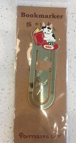 Metal Bookmark (Red)