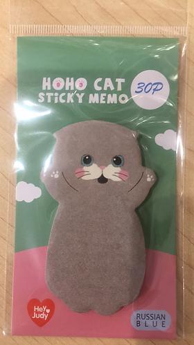 Sticky Note (Grey Cat)