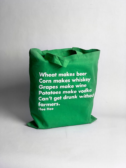 Without Farmers Bag