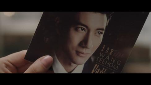 """""""Gold Latte - Wang Leehom"""""""