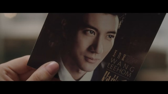 """Gold Latte - Wang Leehom"""