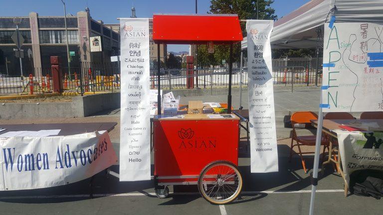 p2e oacc culture cart.jpg