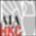 AIA_HKC_Logo.png