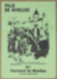 19991.jpg