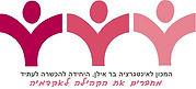 לוגו המכון חדש.jpg