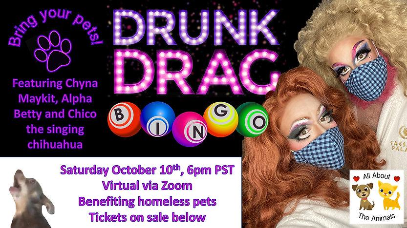 Drunk drag bingo artwork web 2.jpg