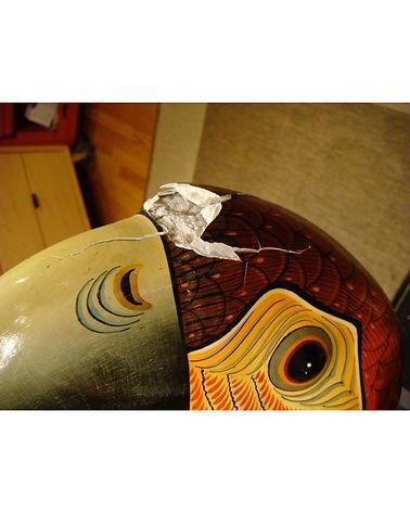 Sergio Bustamante Parrot Head WIX 01-102