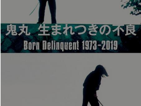 いよいよ明日!!3/7(土)鬼丸追悼上映「鬼丸 生まれつきの不良 Born Delinquent 1973-2019」
