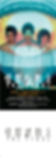 スクリーンショット 2020-01-19 17.16.05.png