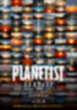 PLANETIST_B2_POSTER_re-1のコピー.jpg