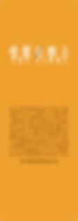 スクリーンショット 2020-01-19 17.16.28.png