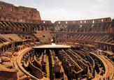 My Mini-Guide: Rome