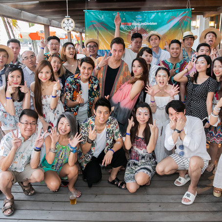RLD Annual Mid Year Summer Party 2019