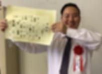営業事務(西野).jpg