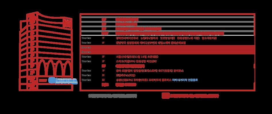 20211010-층별안내-02-01.png