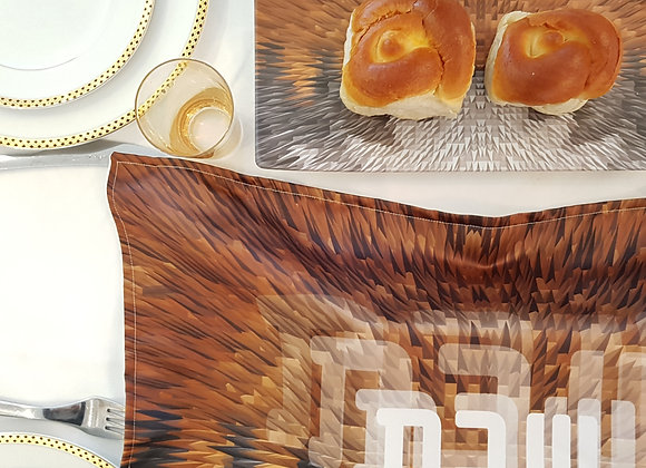 Jagged Set: Challah Cover and Tray