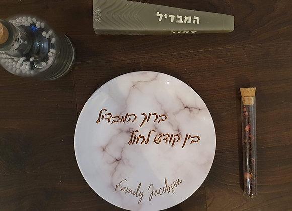Havdalah Plate – White Marble