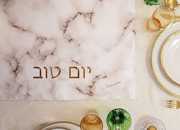 Marble Challah Cover for Yom Tov