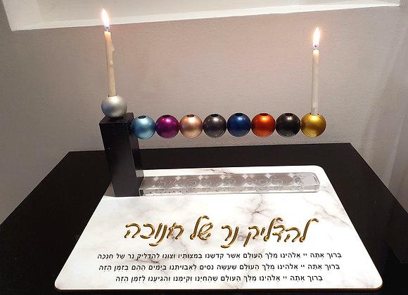 Marble Chanukah Tray