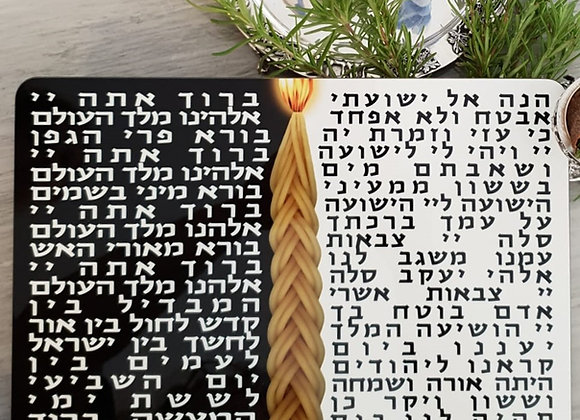 Modern Judaica havdalah mat contemporary designer shabbat gift striking