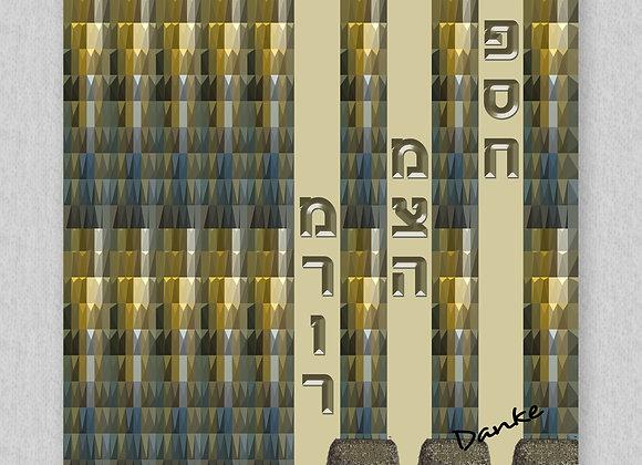 10 Wholesale Tutankhamun Matzah Covers