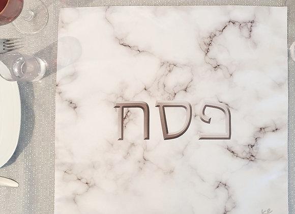 Marble Matzah Cover