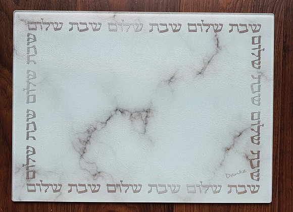Blue Marble Glass Challah Board