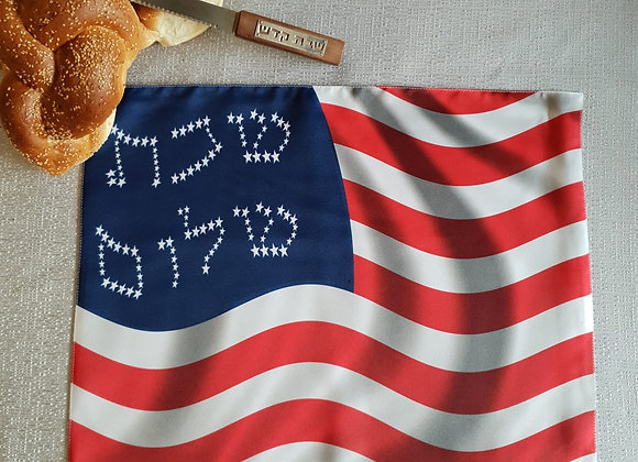 Modern Judaica challah cover American flag shabbat gift