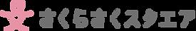 sakurasaku_sq_logo.png