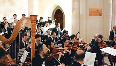Patrocínio_do_concerto_hebraico_Handel's