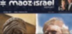 Produção_do_informe_mensal_Maoz_Isarel.p