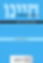 Screen Shot 2020-01-13 at 3.43.14 AM.png
