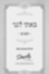 Screen Shot 2020-01-13 at 3.51.22 AM.png