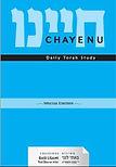 CHAYENU  - BASI LGANI 5781.jpg