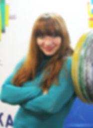 Карачаровская Владислава - тренер по тяжелой атлетике, организатор соревнований по тяжелой атлетике и других спортивных мероприятий