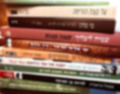 ספרים _edited_edited.jpg