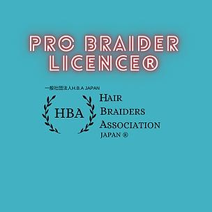 Copy of HBA logo (1).png