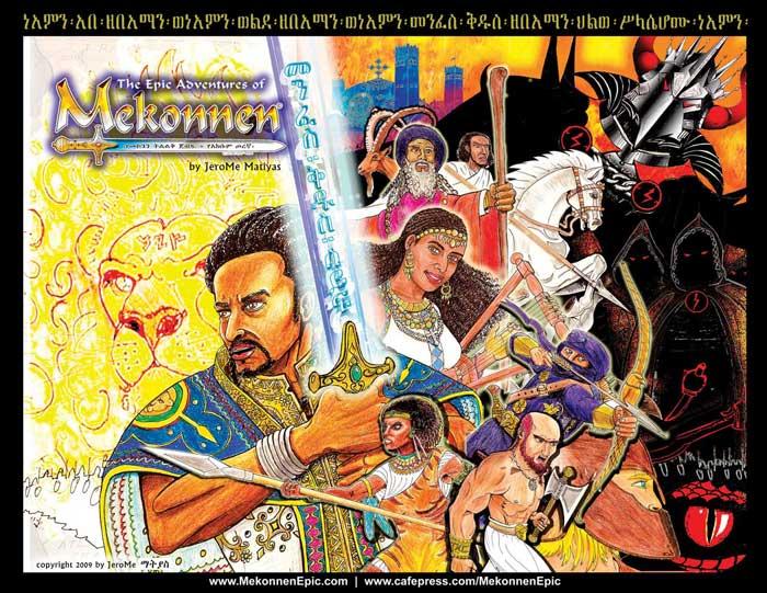 Mekonnen Epic Poster