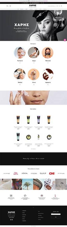 xaris-cosmetics.gr