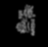 HHBamboo Logo.png