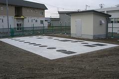 鹿部町学校給食センター.jpg