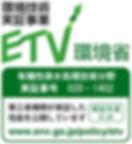 020_1402_メイカム_有機性排水_縦_RGB.jpg