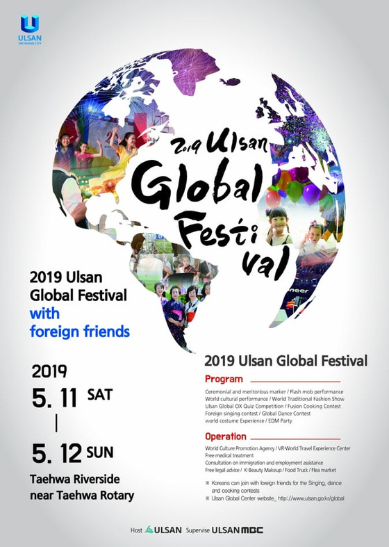 We HOPE Succeeds in First Major  Organizing Role For The Ulsan Global Festival