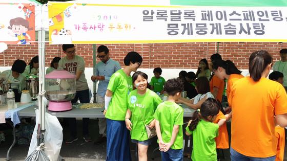 WeHOPE Team Makes a Splash at Growing Ulju Multicultural Family Event