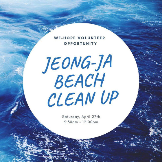A Sea of Support for WeHOPE's Jeongja Beach Clean Up.