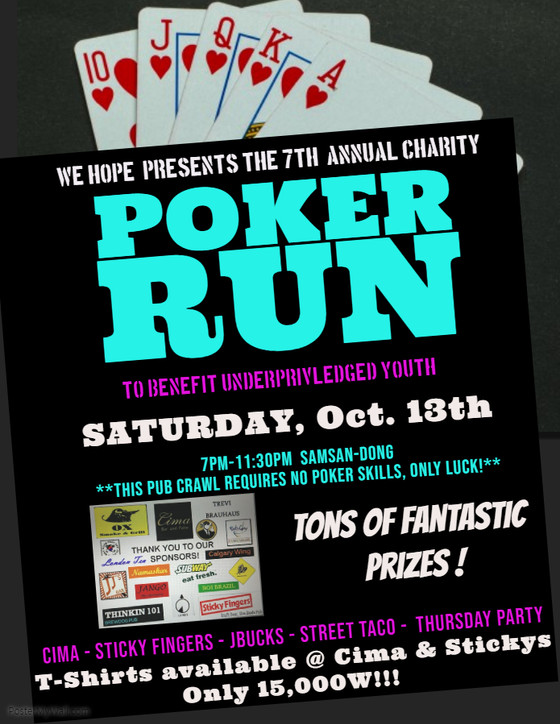 WeHOPE's 7th Annual Poker Run Another Big Success.
